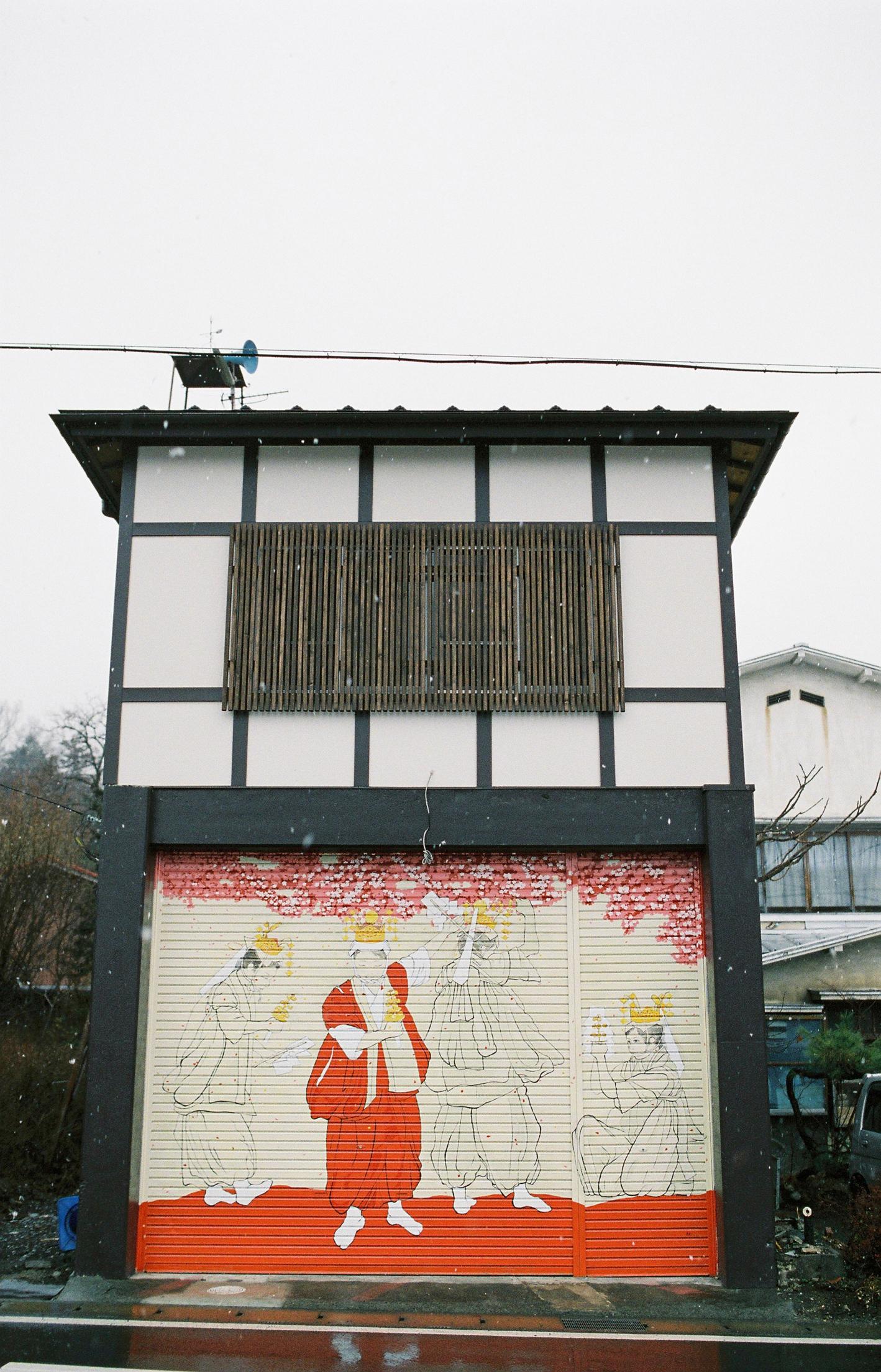 002-kawaguchiko-mount-fuji-japan-sophie-baker-photography