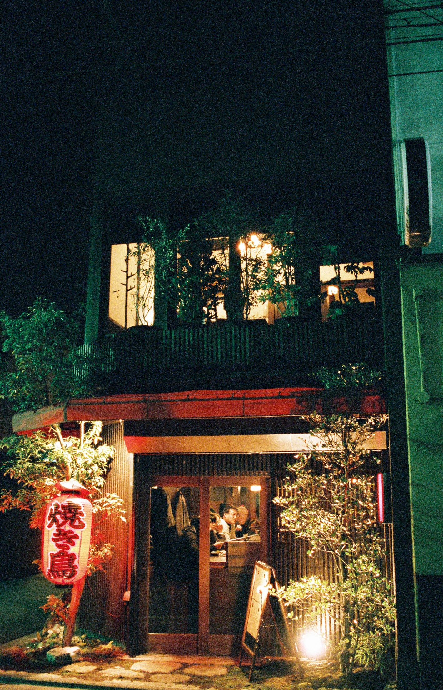 025-kyoto-arashiyama-sophie-baker-photography