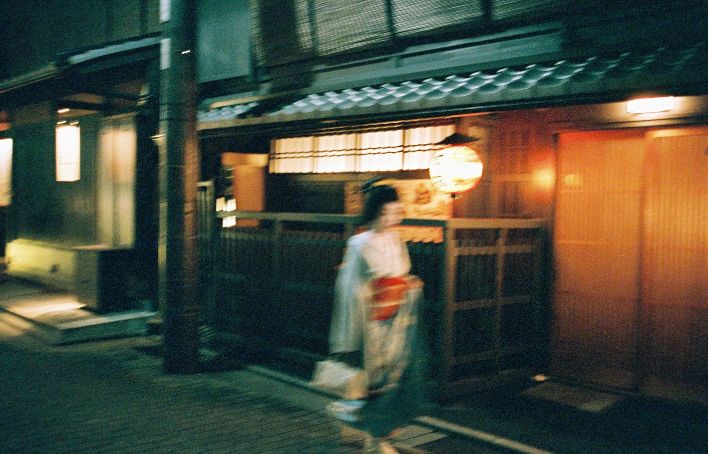 026-kyoto-arashiyama-sophie-baker-photography