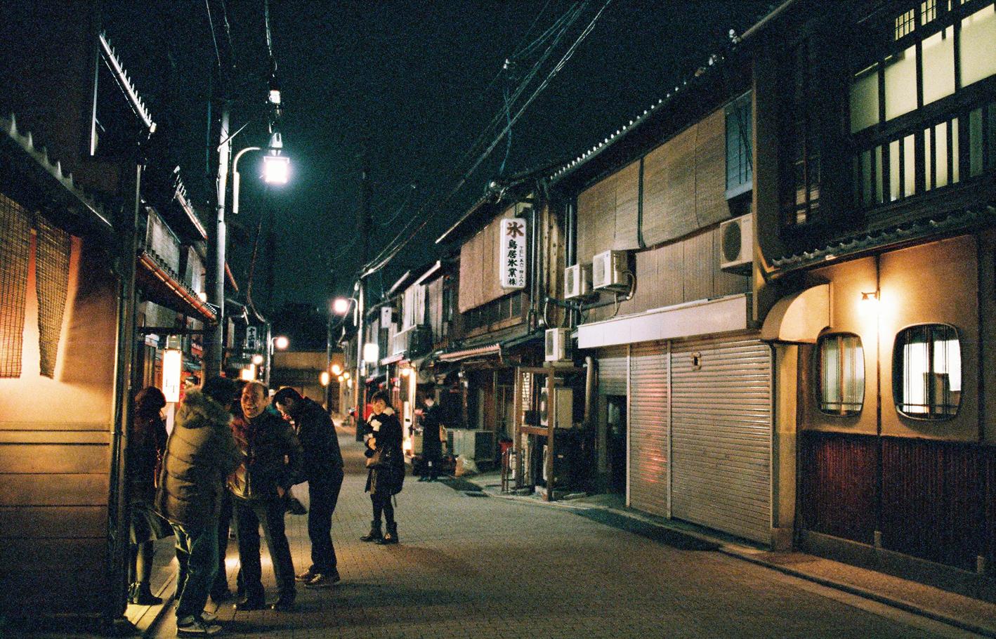 027-kyoto-arashiyama-sophie-baker-photography