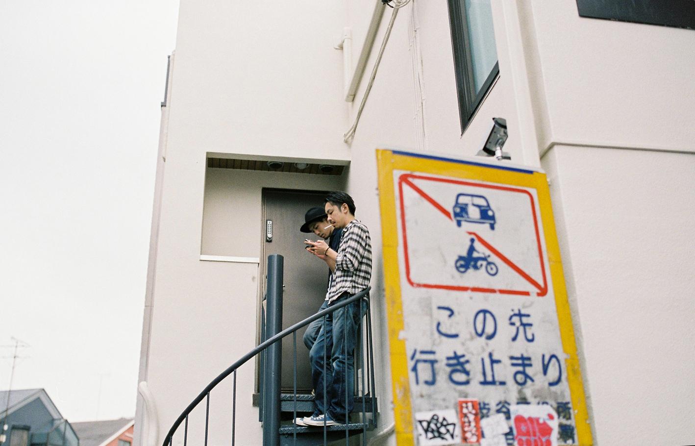 033-tokyo-japan-sophie-baker-photography