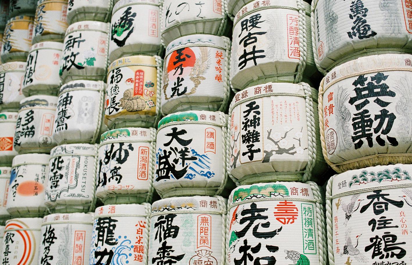 039-tokyo-japan-sophie-baker-photography