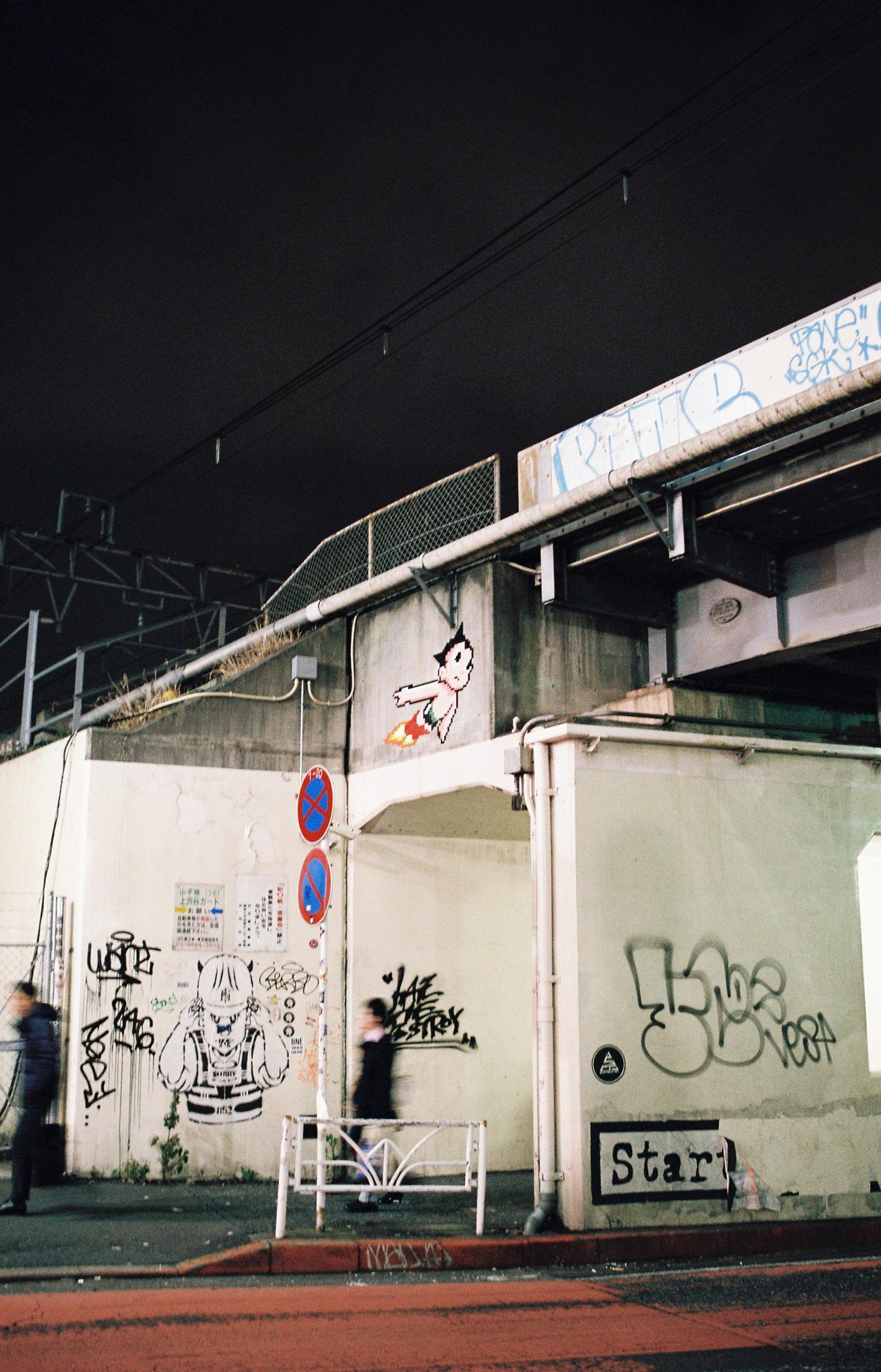 051-tokyo-japan-sophie-baker-photography