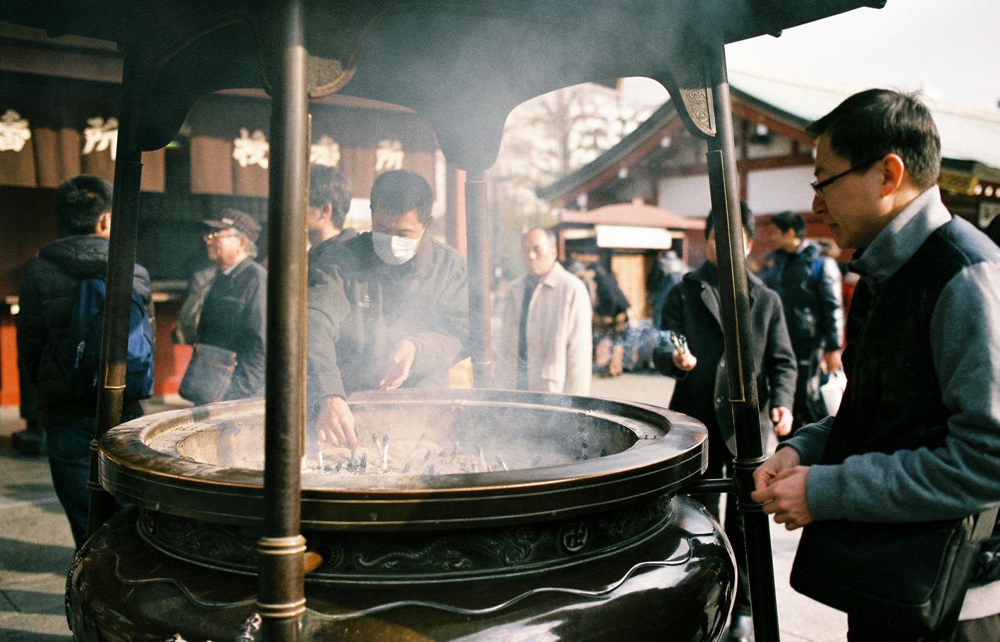 054-tokyo-japan-sophie-baker-photography