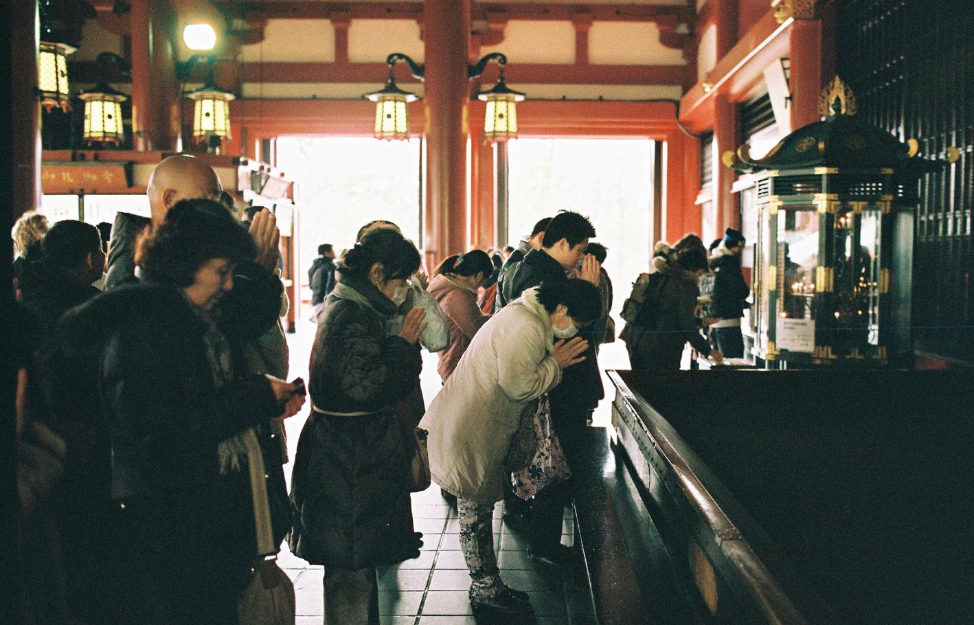 055-tokyo-japan-sophie-baker-photography